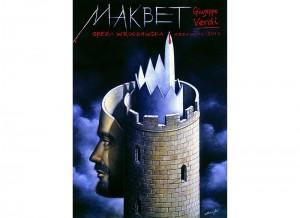 Makbet  Giuseppe Verdiego. Megawidowisko operowe w Hali Stulecia