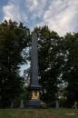 Pomnik upamiętniający Unię Lubelską