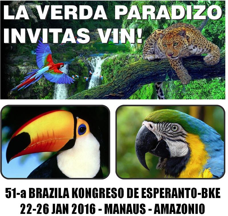 Brazilo en kelkaj malkovroj. Manaus