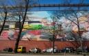 ściana Galerii Łódzkiej wyk. PROEMBION (POLSKA)